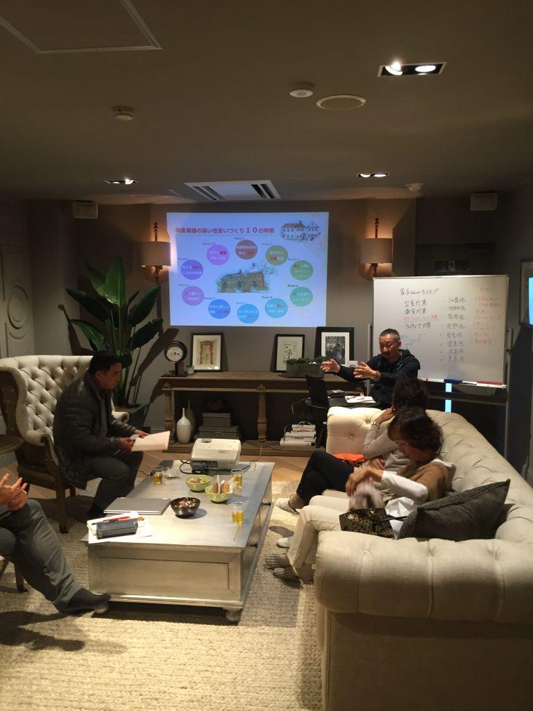 11月 寺子屋勉強会 開催の様子